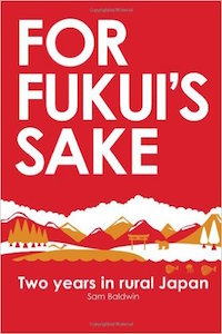 japan-fukui