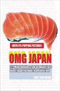 japan-omg