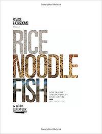 japan-rice