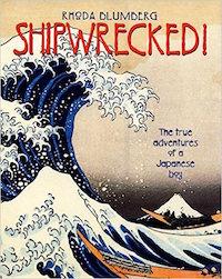 japan-shipwrecked