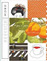 japan-year