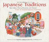 japanese-festivals