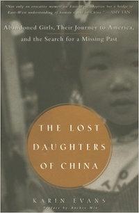 china-daughters
