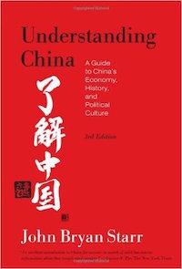 china-understanding