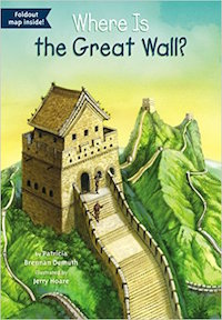 china-wall-kids