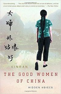 china-women